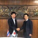 21 FEB 2019   Covermat team visit Kyowa Limited Japan office in Osaka.